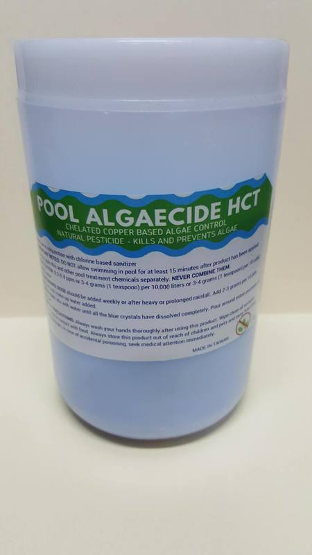 Copper Sulfate Algaecide, Highchem Trading, Chemical Supplier, Manila, Philippines
